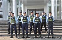 Hình ảnh tại Đại sứ quán, Trụ sở các tổ chức quốc tế và văn phòng đại diện nước ngoài tại Việt Nam.